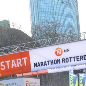 Rotterdam Start
