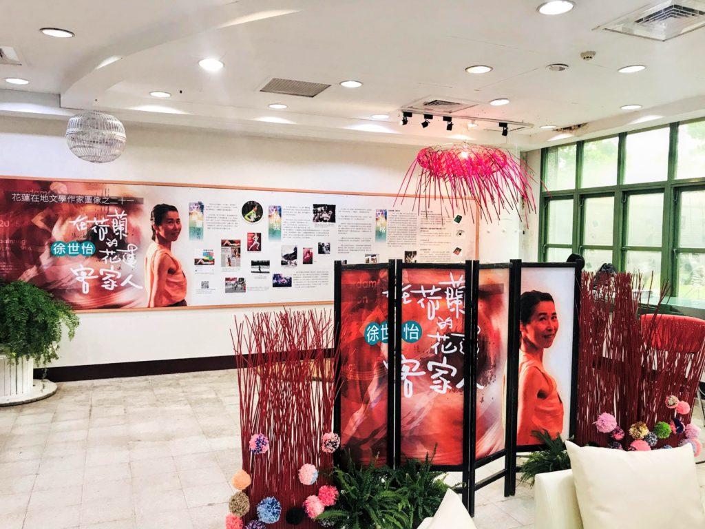 花蓮文化局縣立圖書館展覽會場  Hualien Exhibition Hall