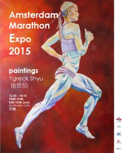 poster Marathon Expo 61 5 logos in wit k